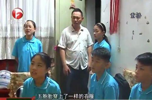 爸爸为作业不同让5胞胎分班怎么回事?爸爸让5胞胎分班原因曝光