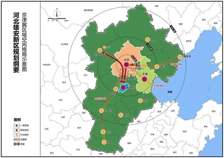 京津冀区域空间格局示意图 图片来源:新华社