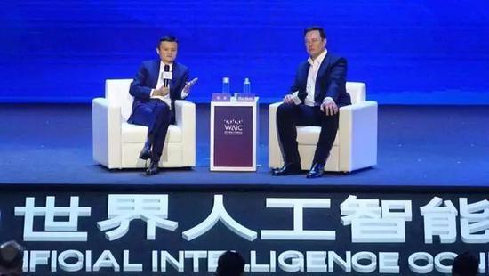 马云与马斯克出席世界人工智能大会