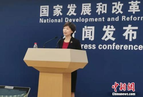 中国国家发改委:猪肉价格趋于稳定 国庆物价有望平稳运行_图1-1