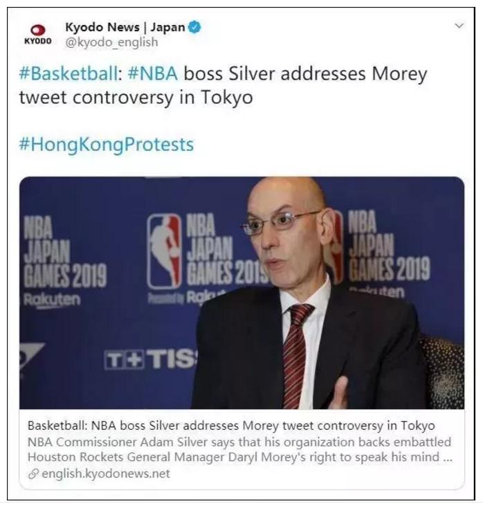 中国央视、腾讯暂停NBA季前赛转播 价值5亿美元生意要黄?_图1-3