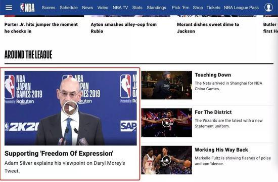 """▲ NBA网站发布萧华支持""""言论自由""""的视频"""