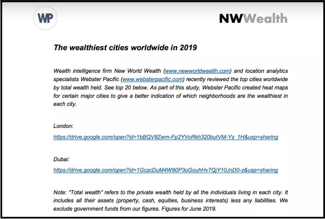 全球最富城市排行榜出炉 纽约第一北京上海名列五六_图1-3