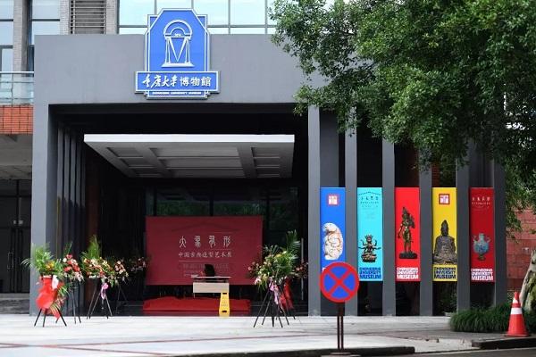 10月15日,重庆大学虎溪校区的博物馆暂停开放。
