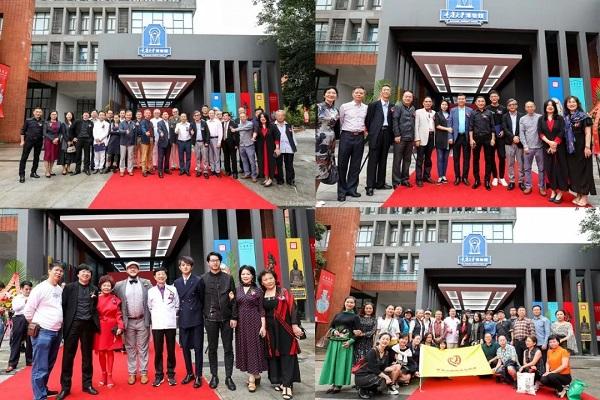 重庆大学博物馆开馆当天来宾合影