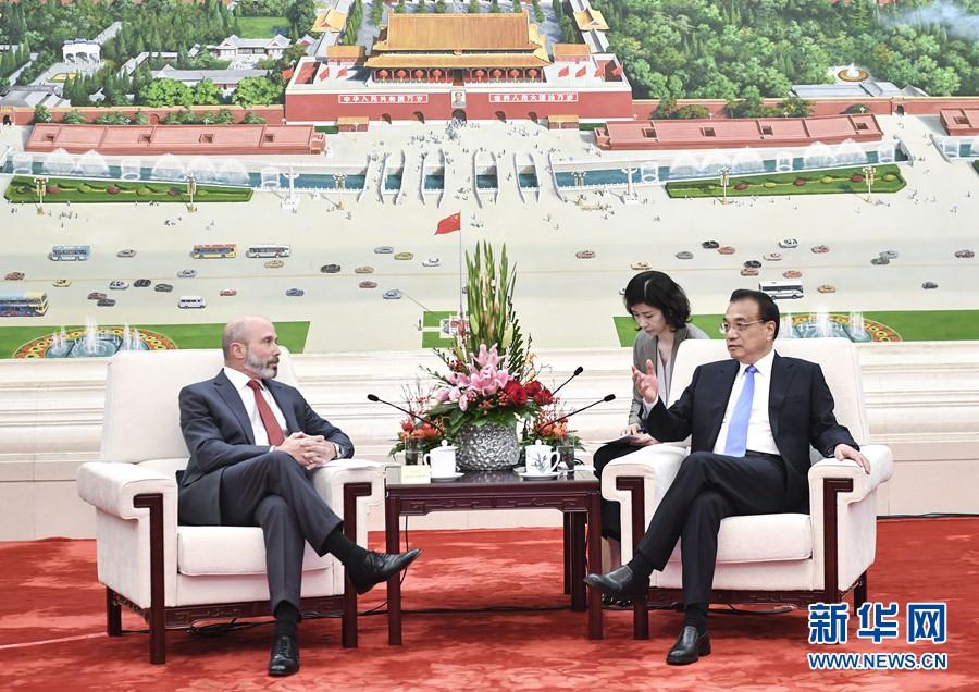 李克强:中国将更加严格保护产权和知识产权_图1-1