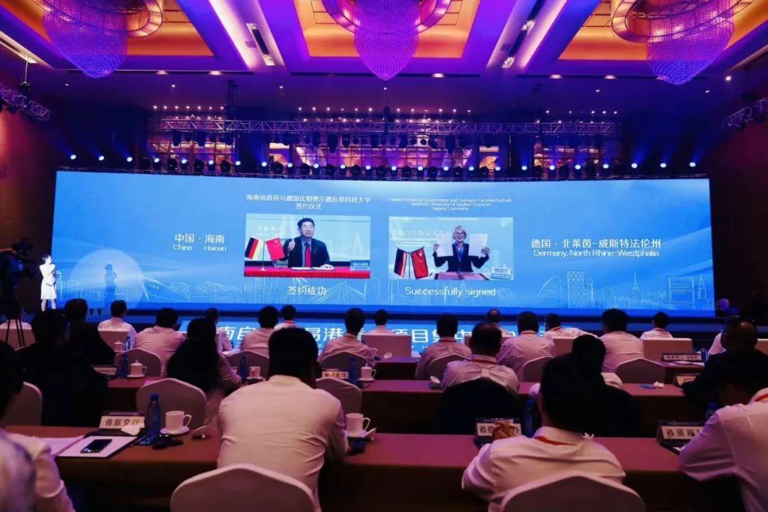 中国境内第一所境外高校独立办学项目落户海南自贸港_图1-1