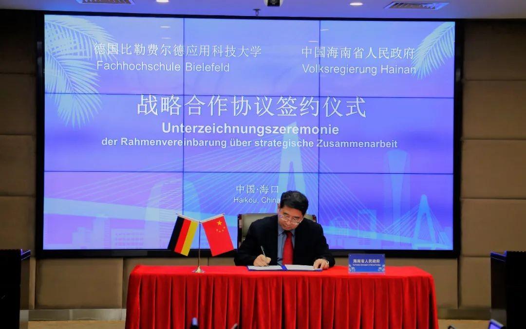 中国境内第一所境外高校独立办学项目落户海南自贸港_图1-4