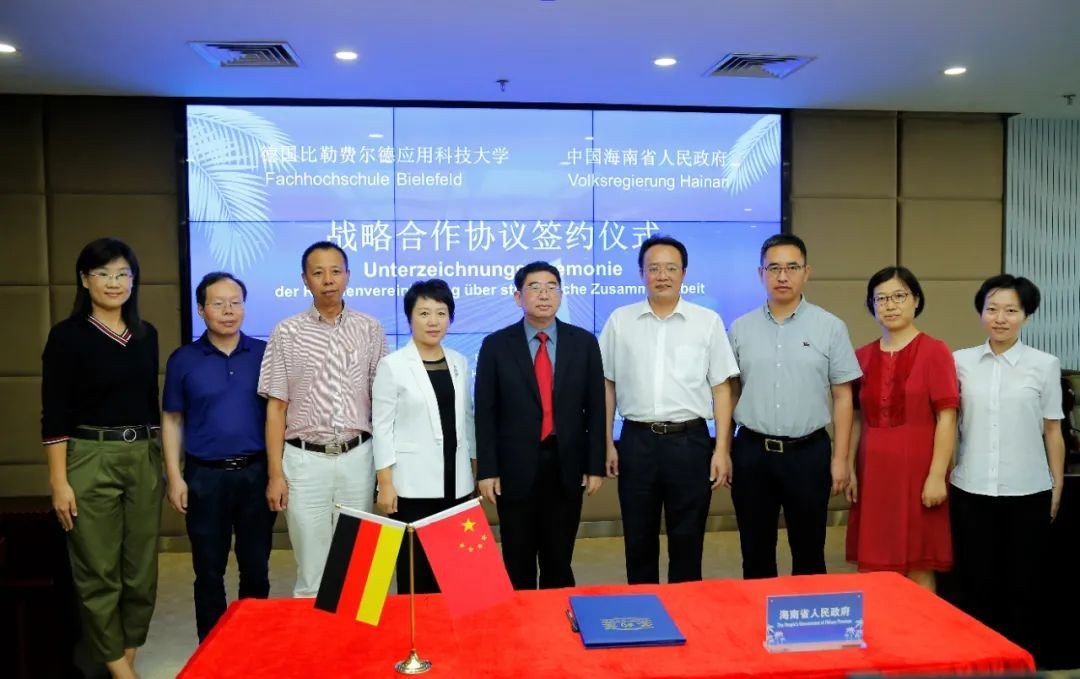 中国境内第一所境外高校独立办学项目落户海南自贸港_图1-5