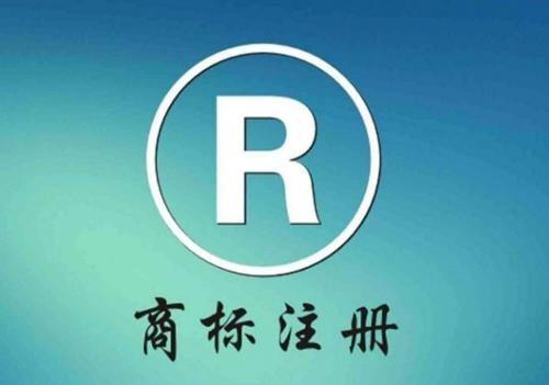 深圳营销公司六年注册63个含王思聪、马云等名字的商标