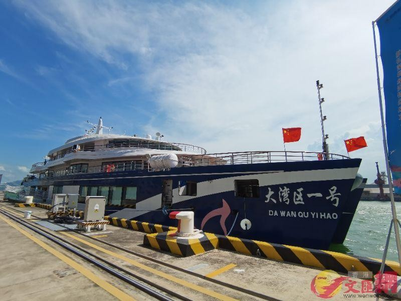 中国首艘油电混合湾区游船首航_图1-1