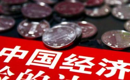 外媒这次夸中国经济很到位,中国经济现状