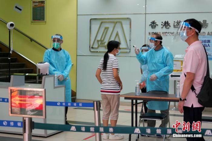 香港新增12例新冠肺炎确诊病例 累计达4822例_图1-1