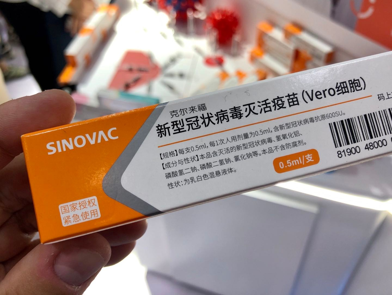 """中国新冠疫苗包装上""""有效期""""是指""""保质期""""_图1-5"""