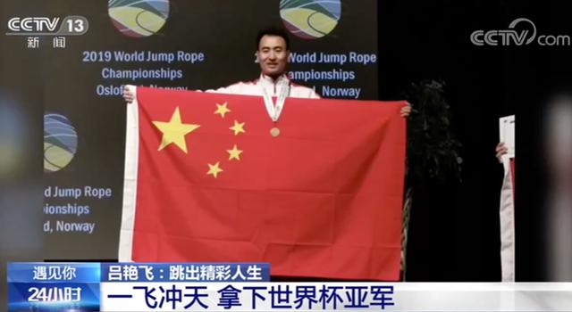 超励志!辽宁男子跳绳半年瘦25公斤,还拿了世界亚军_图1-7