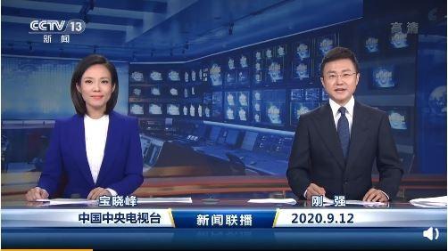 《新闻联播》又上新 女主播宝晓峰加盟_图1-1