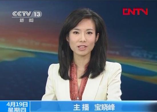 《新闻联播》又上新 女主播宝晓峰加盟_图1-4