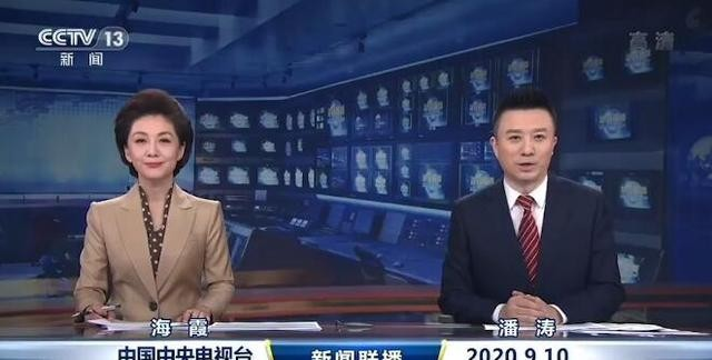 《新闻联播》又上新 女主播宝晓峰加盟_图1-5