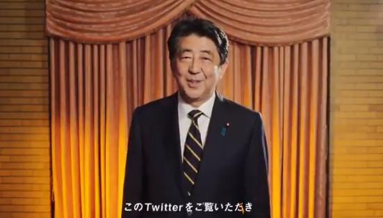 日本安倍晋三内阁全体辞职_图1-4