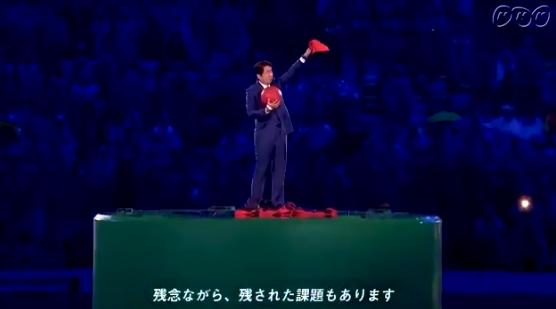 日本安倍晋三内阁全体辞职_图1-5