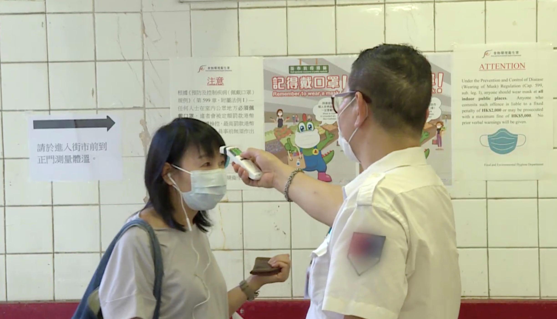 香港新增9例 5例本地病例均与此前确诊病例相关_图1-3