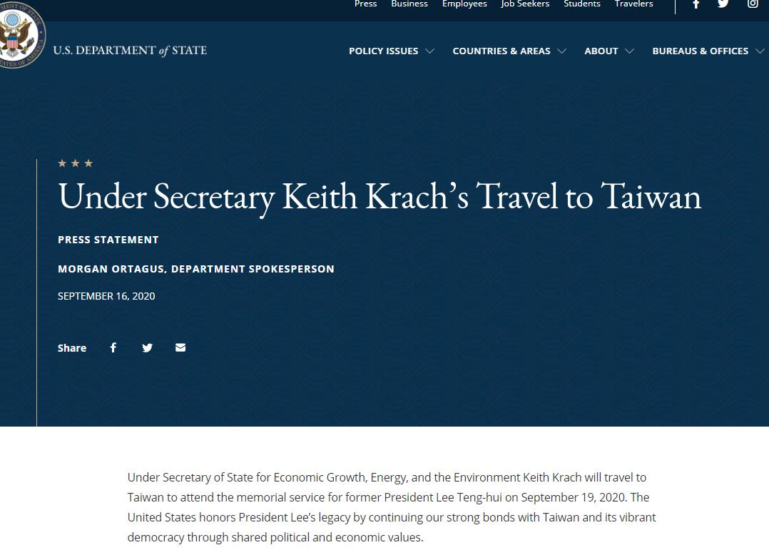 美国宣布国务次卿克拉奇访台_图1-1