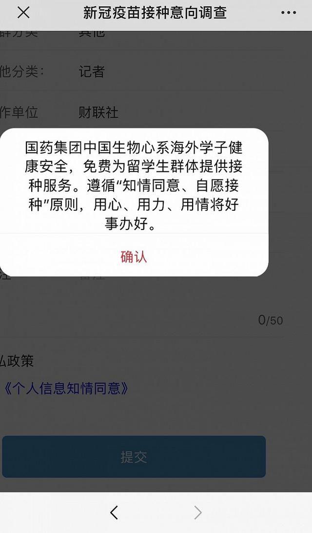 北京武汉可预约疫苗,新冠疫苗预约怎么预约