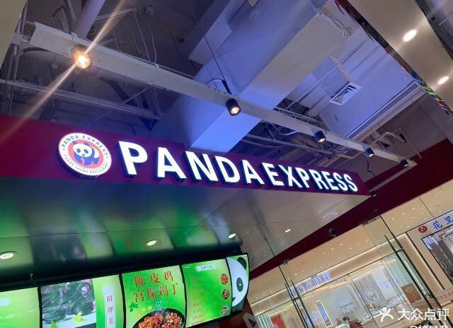 熊猫餐厅试水中国:回家的熊猫能否成功?_图1-2