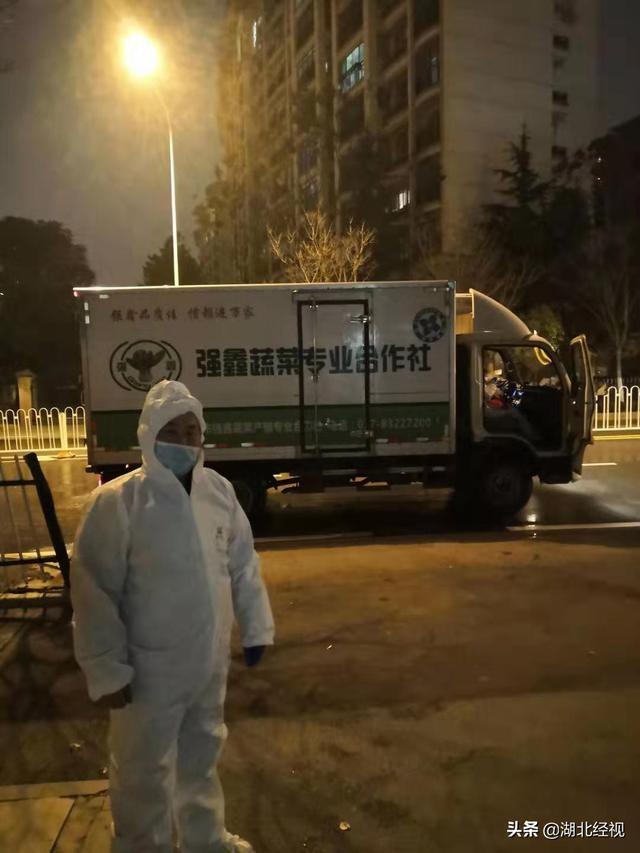 武汉送菜人获评联合国粮食英雄:唯一获此殊荣的中国人_图1-4
