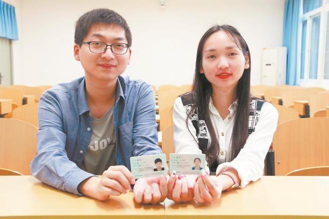 武汉高校两同学同名同姓同年同月同日生_图1-1