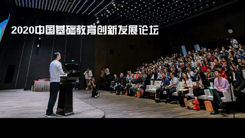 马云:新生儿童的教育模式,决定未来世界怎么看中国_图1-1