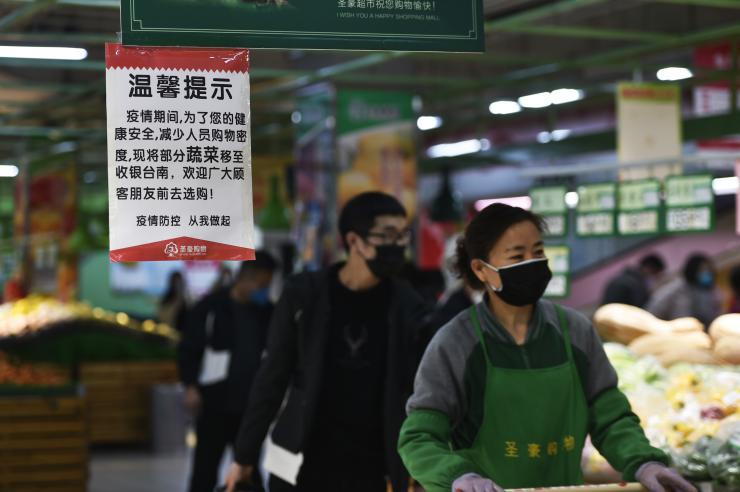 """中国六地新冠疫情""""零号病人""""仍未确定 病毒溯源到底难在哪_图1-1"""
