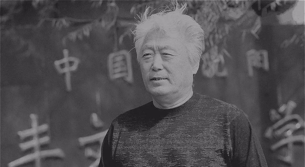 中国前国足主帅高丰文去世 曾率队首次冲出亚洲_图1-1