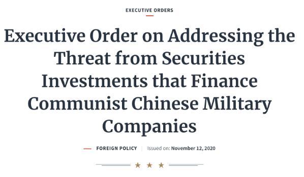 川普签行政令 禁止美国人投资特定中国企业