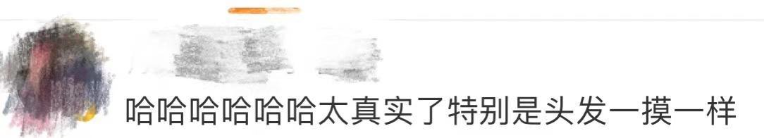 """微信上新表情了 苏有朋回应""""五阿哥同款""""_图1-9"""