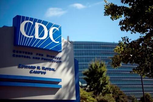 全美疫情恶化 CDC敦促美国人避免感恩节出行_图1-1