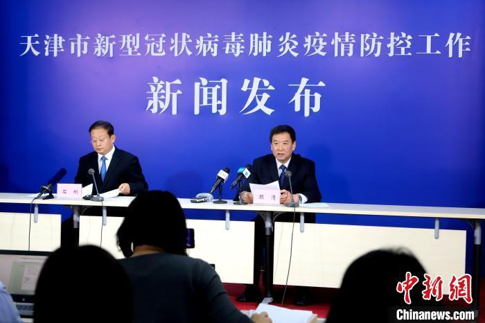 相关中小学幼儿园停课天津针对新发疫情提出五条处置措施