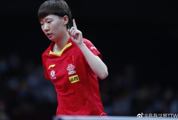 中国国乒提前包揽国际乒联总决赛男女单打冠军_图1-1