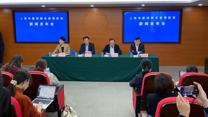 上海夫妻确诊 浦东新增一中风险地区_图1-1