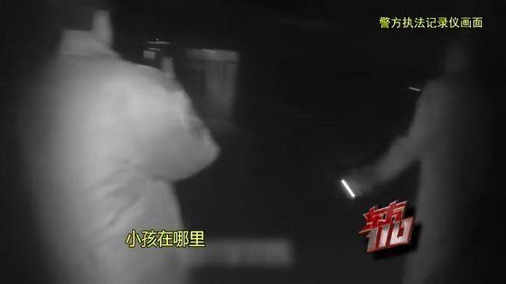 上海:女子趁午休悄悄回家生了娃,又赶回去上班_图1-1