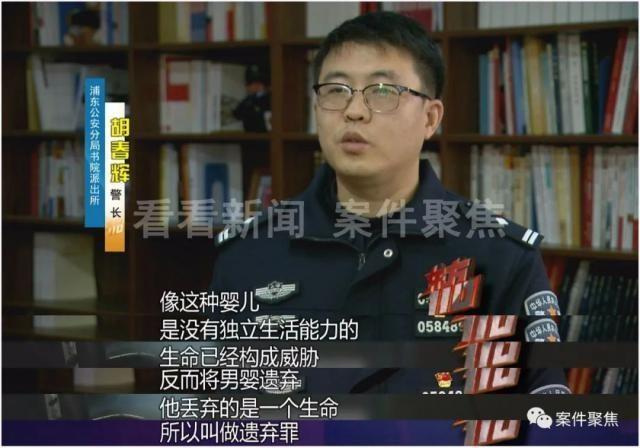 上海:女子趁午休悄悄回家生了娃,又赶回去上班_图1-3