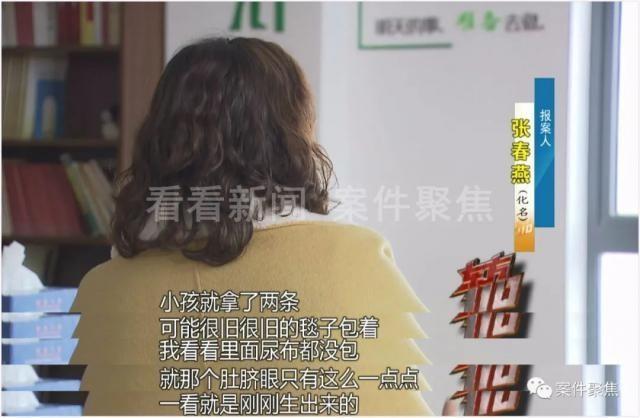 上海:女子趁午休悄悄回家生了娃,又赶回去上班_图1-2