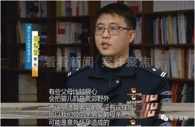 上海:女子趁午休悄悄回家生了娃,又赶回去上班_图1-4
