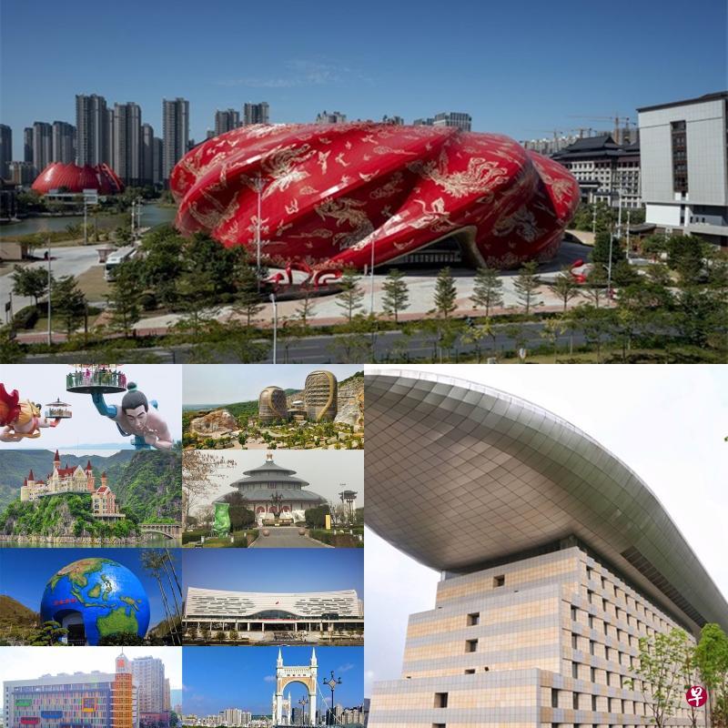 2020年度中国十大最丑陋建筑,广州融创大剧院(上图)排名第一。排第二的吉林延边长白天地度假酒店(右下)设计上则出现新加坡滨海湾金沙酒店的影子。左下角为排名第二至第十的建筑。(建筑畅言网图片组合)