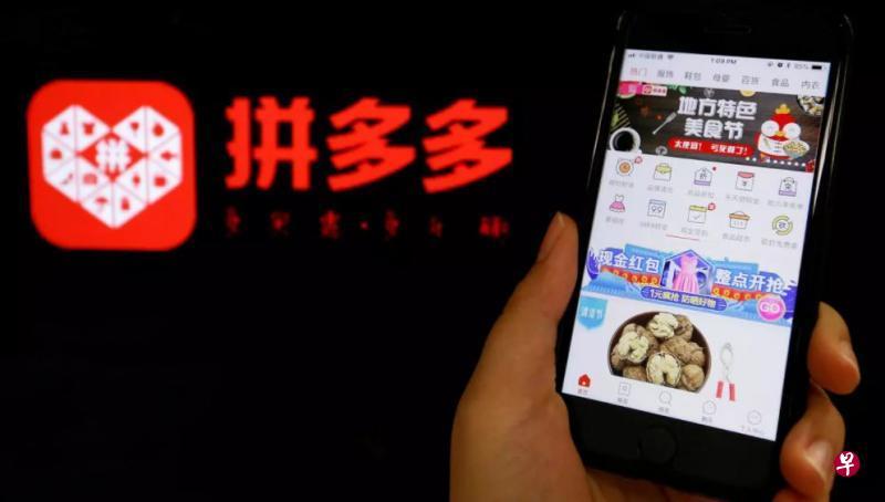因员工猝死事件饱受批评的中国电商巨头拼多多,昨天(9日)又有一名员工离世,系在家中跳楼自杀。(互联网)