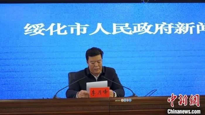 新增20例无症状感染者 黑龙江望奎封城_图1-4