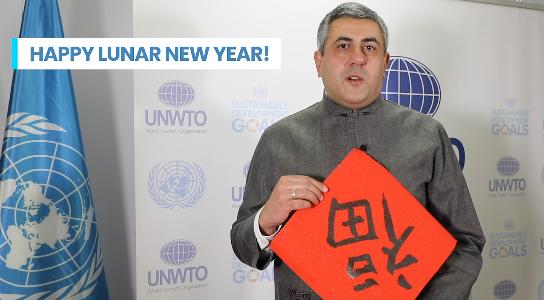 中文正式成为联合国世界旅游组织官方语言_图1-1