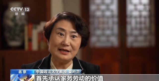 北京全职太太离婚首获¥5万家务劳动补偿 网络热议_图1-4