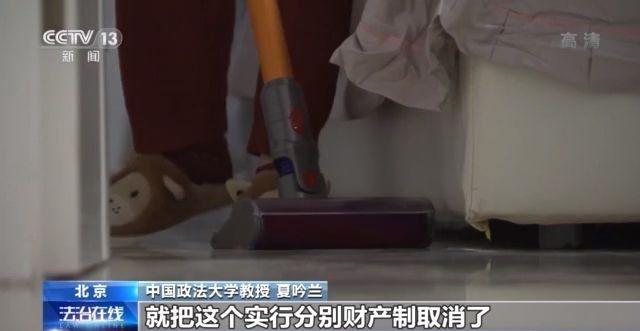 北京全职太太离婚首获¥5万家务劳动补偿 网络热议_图1-5