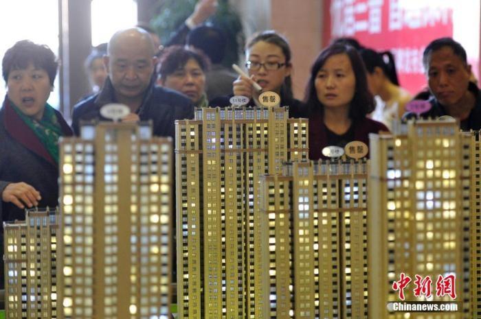 中国两会前瞻:经济恢复进行时 今年发展目标怎么定_图1-3